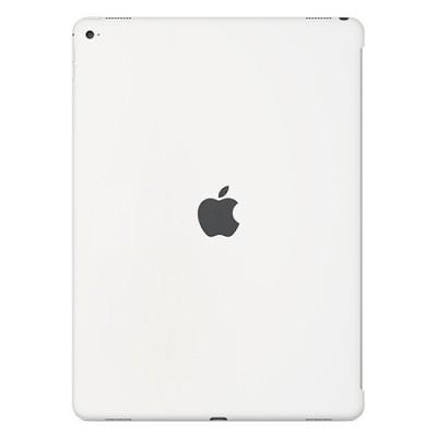 Apple iPad Pro Silicone Case