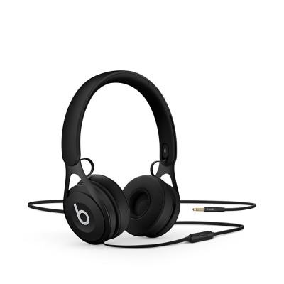 Beats EP On-Ear слушалки с рамка и наушници с размер на ухото