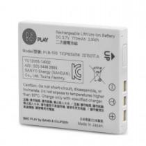 Резервна батерия за слушалки BeoPlay от B&O
