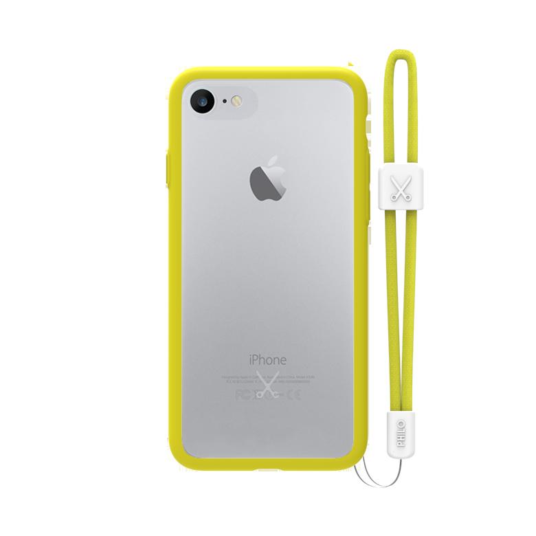 PHILO slim, ultra tenké bumper pouzdro pro iPhone 7, žluté
