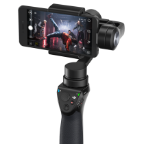 DJI - Osmo Mobile stabilizátor